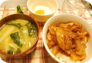 2009-10-19夕食