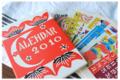 [旅][2009.10沖縄]芹沢鮭(かねへん)介カレンダー