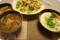2010-03-02夕食