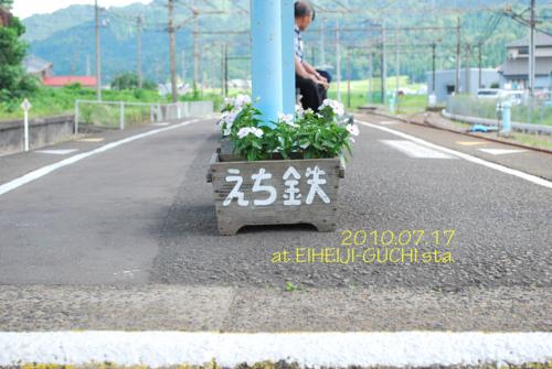 20100719221714