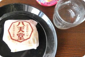 2010-08-03朝食