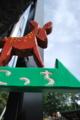[旅]2010旭山動物園