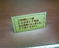 [旅]id:kumagoro_morino