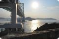 [旅]鳴門海峡大橋