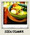 [旅]2010-10-06夕食