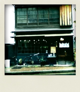 f:id:kumagoro_morino:20101101094656j:image:h180