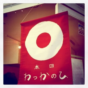 f:id:kumagoro_morino:20110224204213j:image:w200