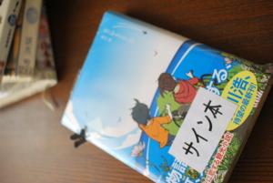 2011-04-09買った本