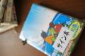 [日常]2011-04-09買った本