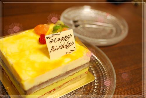2011-06-18B.D.cake