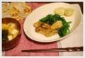 2011-11-29食べられなかった夕食。