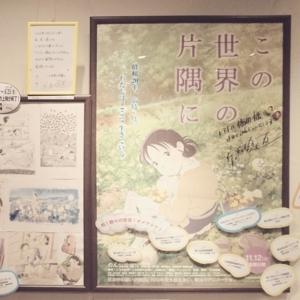 f:id:kumagoro_morino:20170824120256j:plain