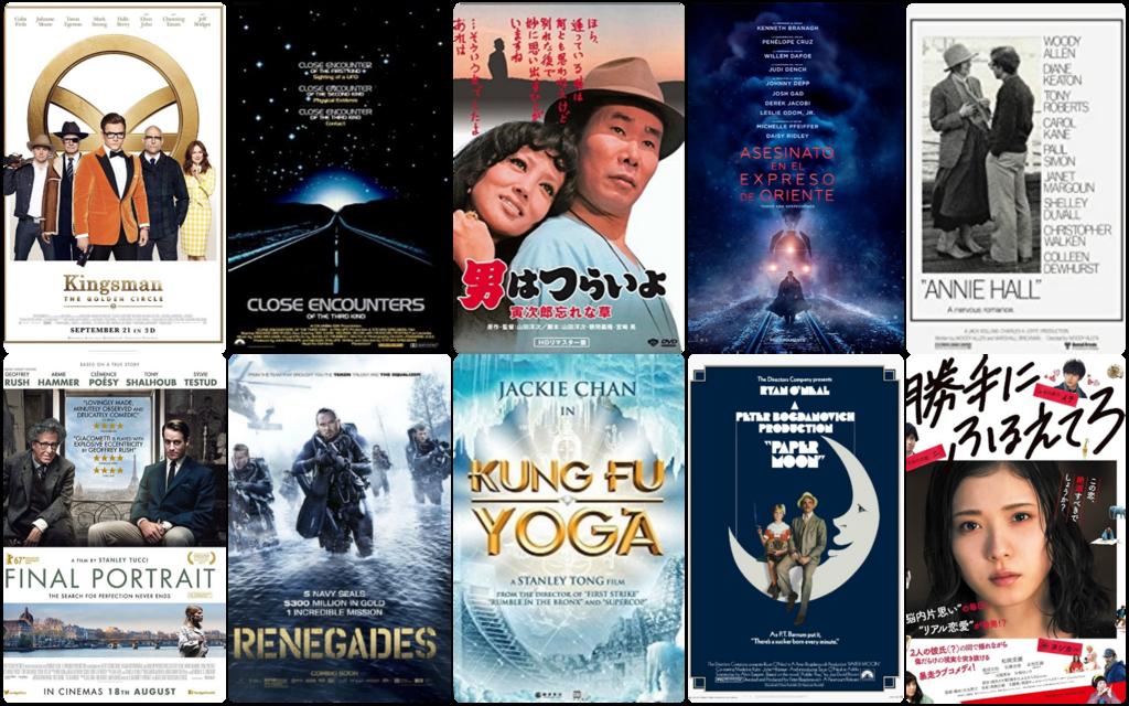 Jan.2018 Movies 1
