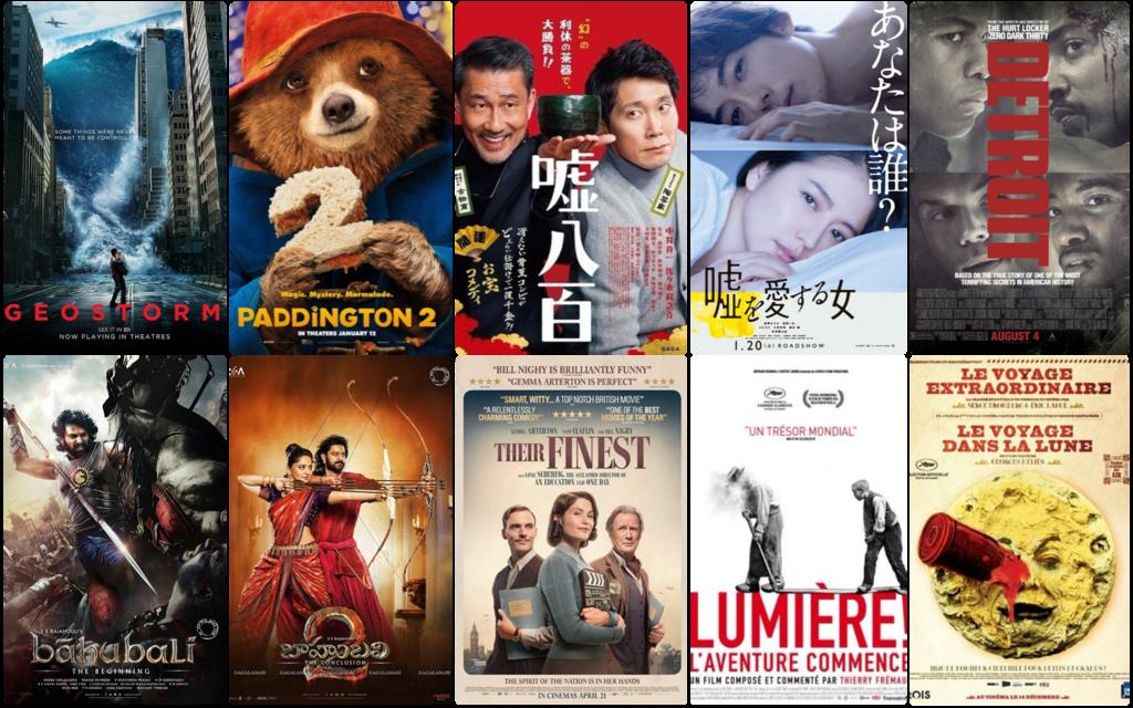 Jan.2018 Movies 2