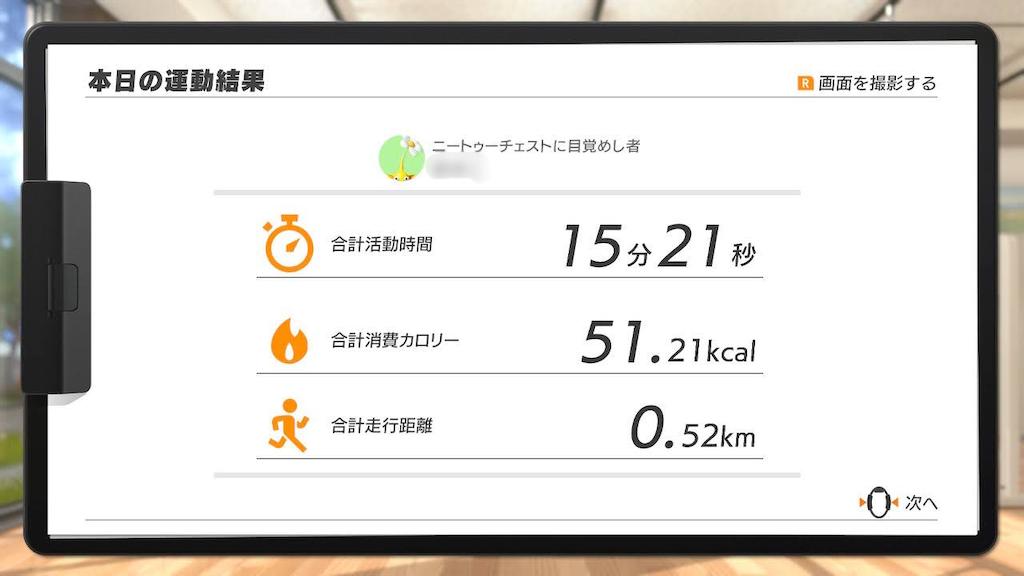 f:id:kumagoro_morino:20200617151659p:plain
