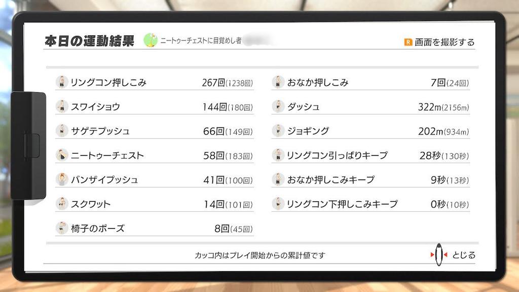 f:id:kumagoro_morino:20200617151709p:plain