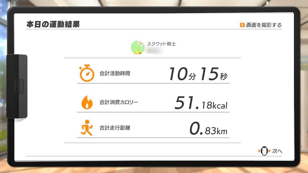 f:id:kumagoro_morino:20200618205441p:plain