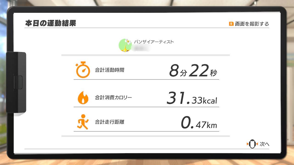 f:id:kumagoro_morino:20200619164355p:plain