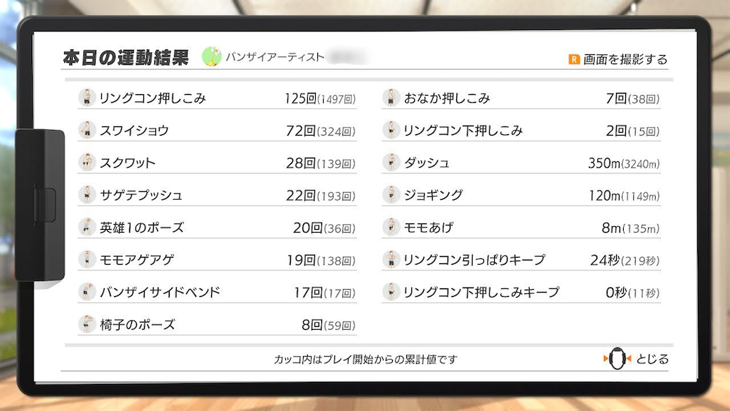 f:id:kumagoro_morino:20200619164359p:plain