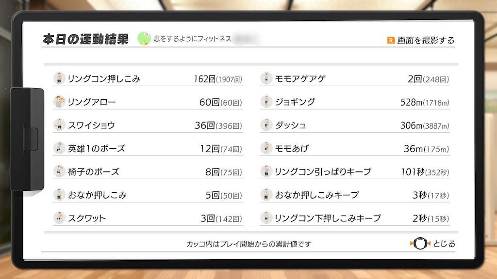 f:id:kumagoro_morino:20200621193624p:plain