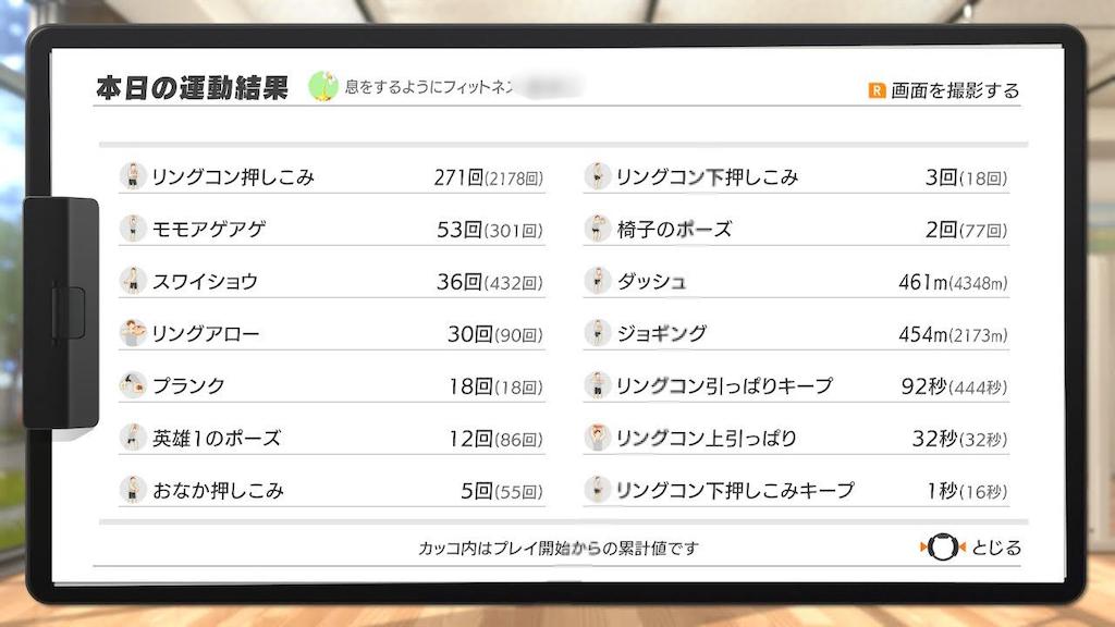 f:id:kumagoro_morino:20200622170444p:plain