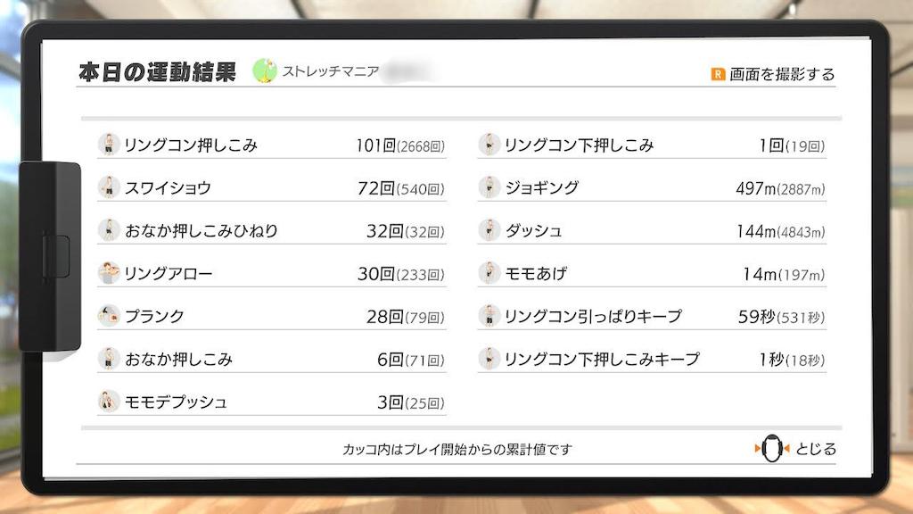 f:id:kumagoro_morino:20200624215208p:plain