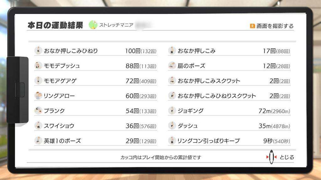 f:id:kumagoro_morino:20200625204951p:plain