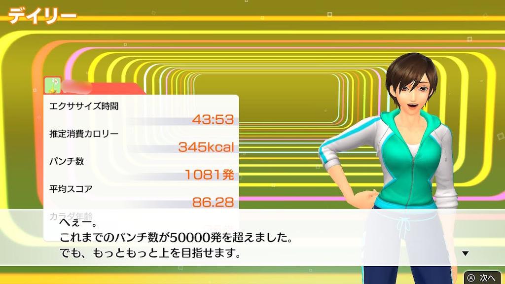 f:id:kumagoro_morino:20200701194053p:plain