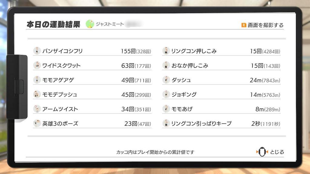 f:id:kumagoro_morino:20200703190410p:plain