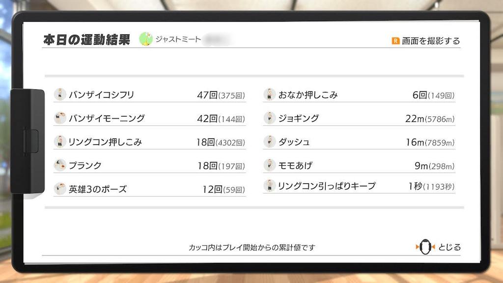 f:id:kumagoro_morino:20200704183822p:plain