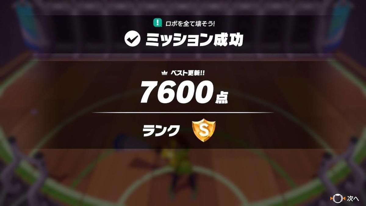 f:id:kumagoro_morino:20200707170715j:plain