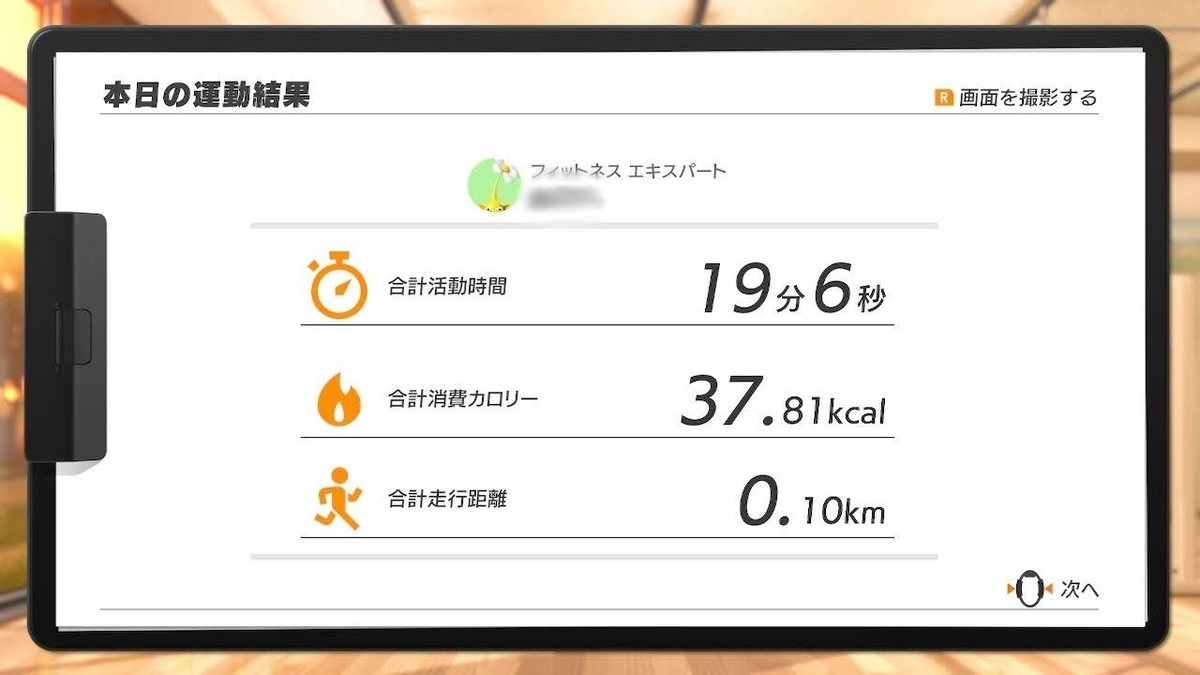 f:id:kumagoro_morino:20200707181334j:plain