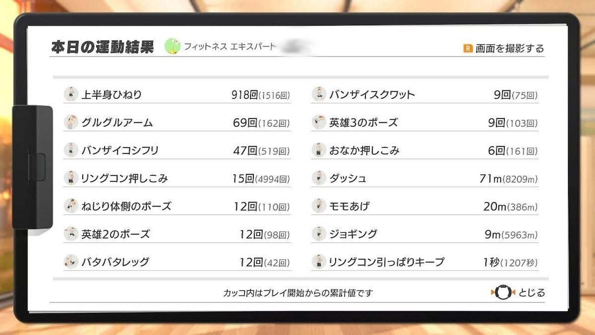 f:id:kumagoro_morino:20200707181352j:plain