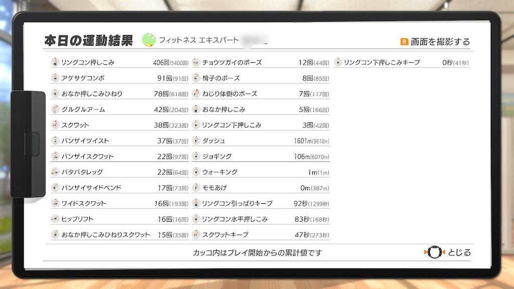 f:id:kumagoro_morino:20200708204421p:plain