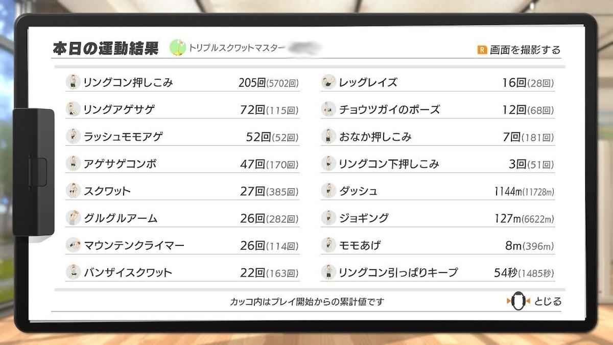 f:id:kumagoro_morino:20200710183558j:plain