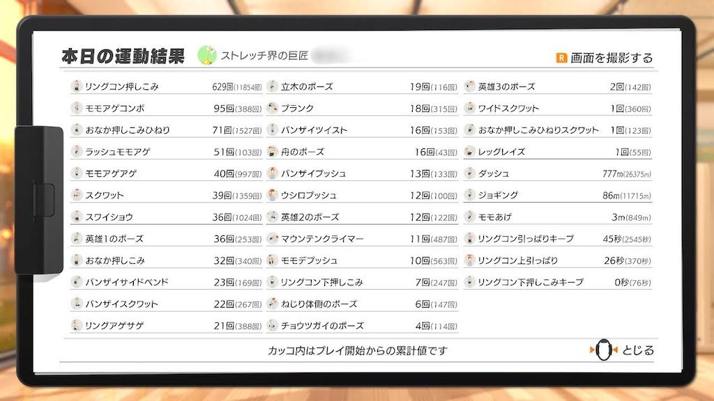 f:id:kumagoro_morino:20200817204009p:plain