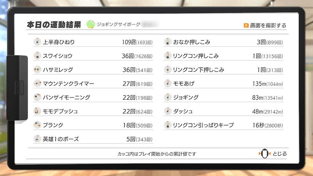 f:id:kumagoro_morino:20200825202132p:plain