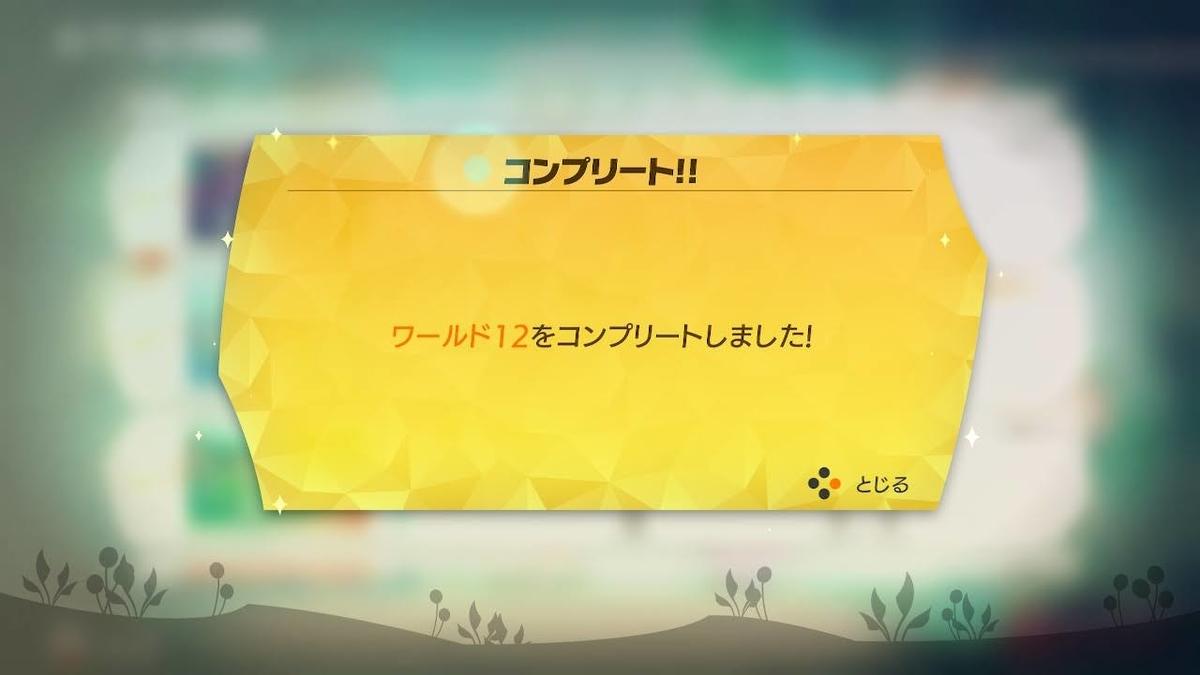 f:id:kumagoro_morino:20200901101203j:plain