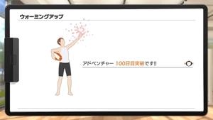 f:id:kumagoro_morino:20201016163932j:plain