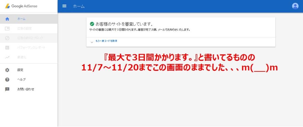 f:id:kumagoromi:20161219003404j:plain