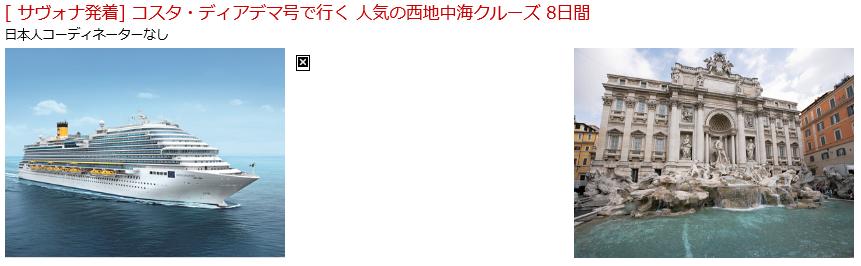f:id:kumagoromi:20170207014812p:plain