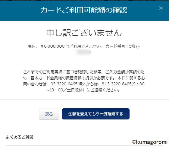 f:id:kumagoromi:20171014184533p:plain
