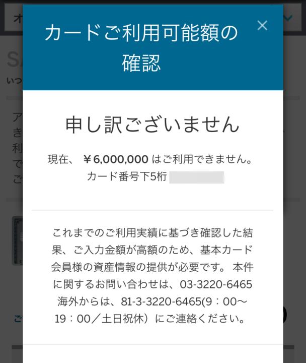 f:id:kumagoromi:20171217221048p:plain