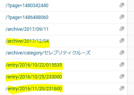 f:id:kumagoromi:20180506003115p:plain