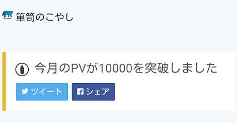 f:id:kumahachi2018:20190702225814p:plain