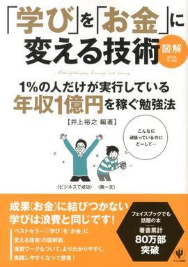 f:id:kumahata:20161212233828j:plain