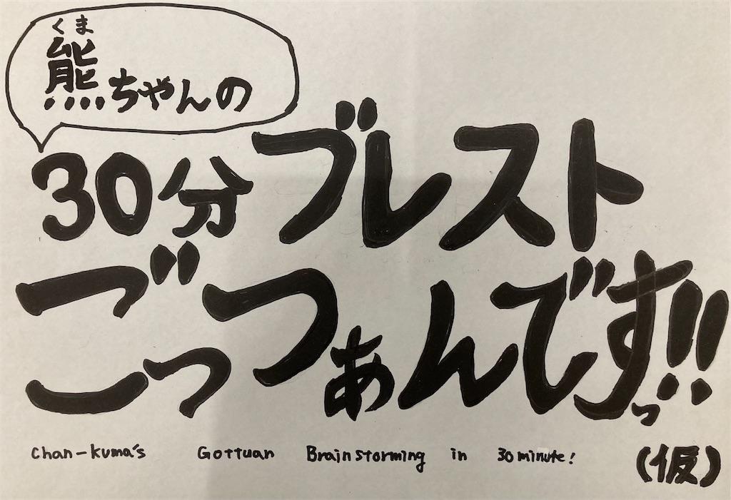 f:id:kumai-shun:20210923072646j:image