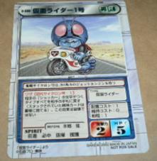 f:id:kumai-shun:20210925063305p:plain