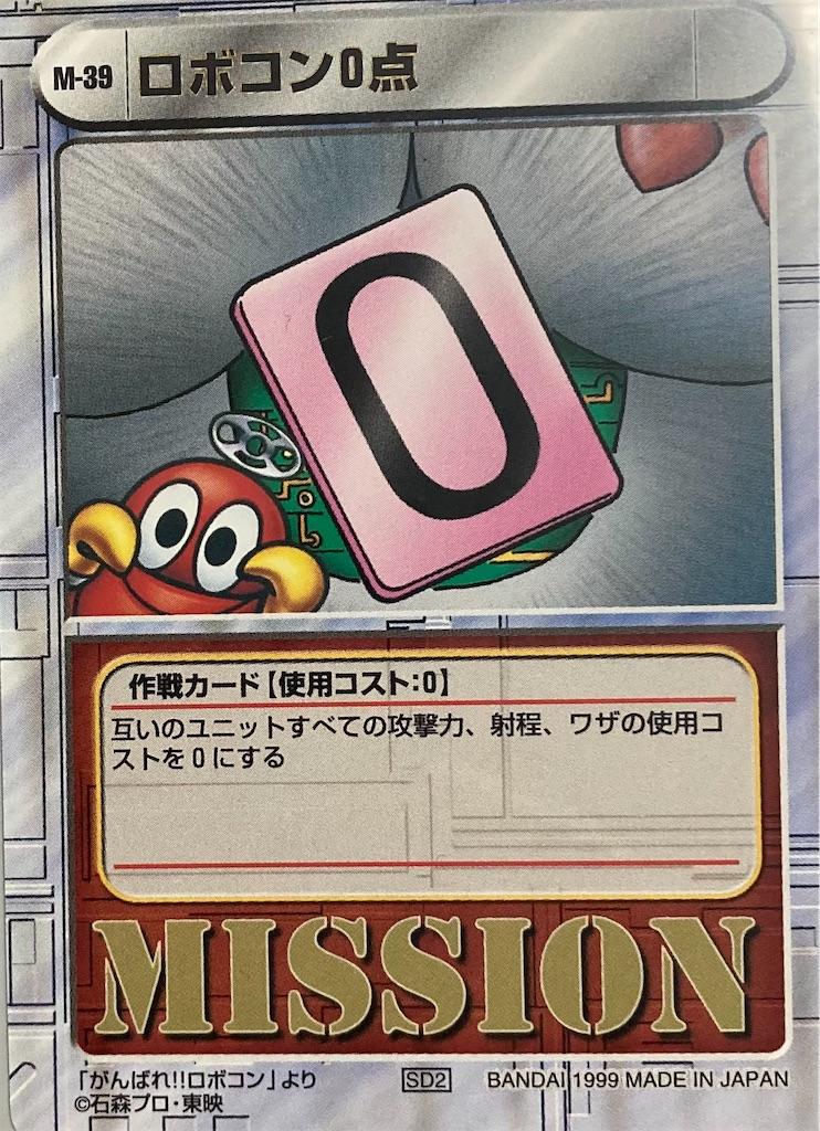 f:id:kumai-shun:20210925072728j:image