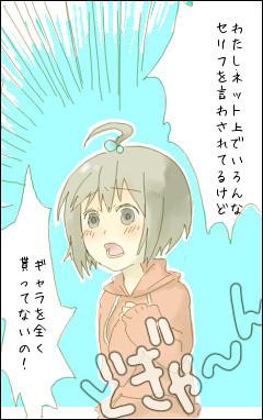 f:id:kumaimizuki:20061121085831j:image